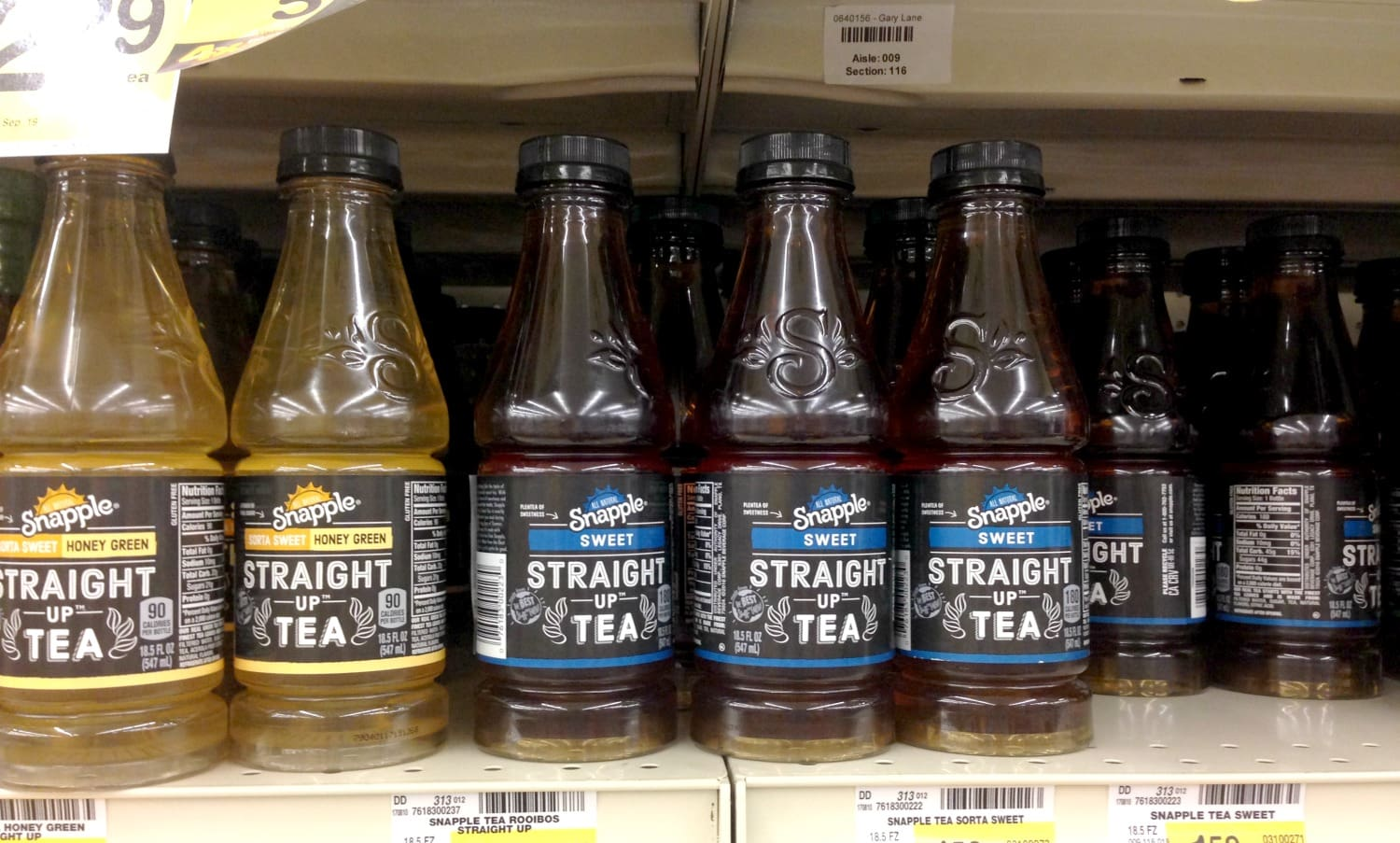 Straight up tea at Albertsons